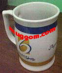 souvenir mugs bank mandiri
